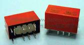 *大朋電子商城*NEC TOKIN EC2-24NJ(日本製)繼電器Relay(5入)