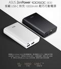 華碩 ASUS ZenPower 100...