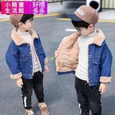 童裝男童牛仔外套秋冬裝棉衣兒童牛仔加絨外套正韓寶寶 小精靈