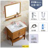 一件82折免運-太空鋁網紅浴室櫃組合落地式輕奢鋁合金現代簡約洗臉洗手盆小戶型WY
