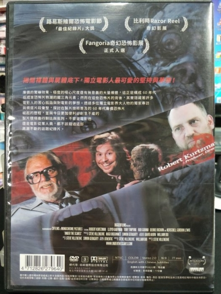挖寶二手片-P07-253-正版DVD-電影【驚嚇之外 廉價恐怖片的歷史】-