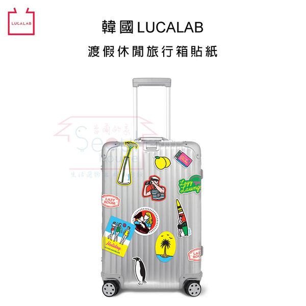 韓國LUCALAB--渡假休閒旅行箱貼紙--首爾的家
