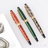 鋼筆  初學者專用金屬鋼筆學生學習用品成人書法練字鋼筆 KB10989【Pink中大尺碼】
