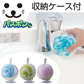 日本山崎 小海豹清潔球