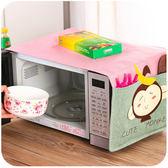 可愛時尚棉麻蓋布5 餐具 微波爐 烤箱 冰箱 (34*100cm)
