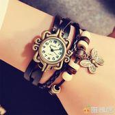 石英編織時裝復古女錶皮手鍊錶學生韓國個性時尚潮流手錶 雅楓居