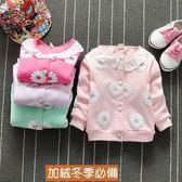 滿版花朵刷毛上衣 嬰兒蕾絲女寶寶外套  UG11514 好娃娃