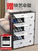 鞋櫃 防塵鞋架多層塑料鞋櫃 簡易簡約現代組裝經濟型家用省空間門廳櫃