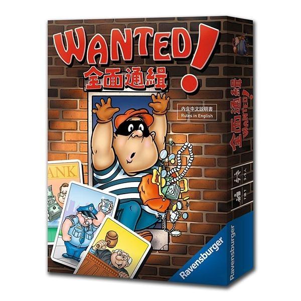 全面通緝 Wanted【新天鵝堡桌遊】