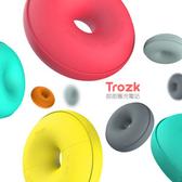 Trozk 甜甜圈插座 多功能USB 隱藏排插 智能插座/充電器/延長星空灰