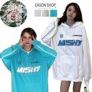 EASON SHOP(GW8926)實拍...