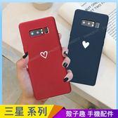 愛心情侶殼 三星 Note9 Note8 手機殼 全包邊防摔殼 保護殼保護套 磨砂軟殼