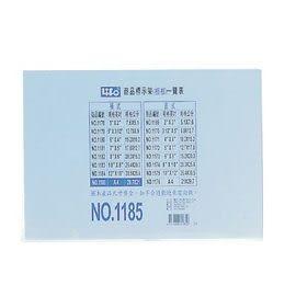 徠福 N O.1179 壓克力商品標示架(橫式)