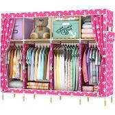 簡易衣櫃布藝雙人組裝布衣櫃實木牛津布簡約現代經濟型收納掛衣櫥