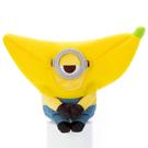 T-ARTS 坐坐人偶 小小兵 史都華 香蕉_TA20780