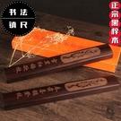 金尖黑梓木實木書法鎮尺鎮紙木壓紙木刻字雕花古木鎮尺長30cm一對厚重1.5斤