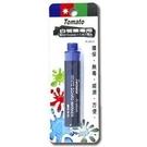 《享亮商城》R-0608 藍 白板筆卡式墨水  Tomato