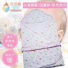 【悠遊寶國際-MIT手作的溫暖】台灣精製紗布包巾/澡巾/涼被(女寶寶)
