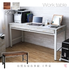 160cm雙抽 工作桌 辦公桌 書桌 電...
