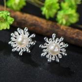 耳環 925純銀珍珠-太陽花造型聖誕節生日禮物女飾品73hl22【時尚巴黎】