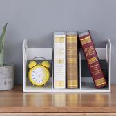 創意塑料兒童桌面小書架簡約現代桌上書本文件收納架簡易桌面書架