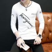 男士長袖T恤韓版潮流修身V領男裝潮牌薄款體恤 夢露