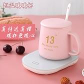 加熱杯墊110v暖杯墊熱牛奶加熱器55度保溫碟LOGO可做110V 街頭布衣