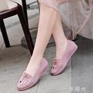 春夏老北京布鞋女淺口網鞋時尚款平底透氣一腳蹬漁夫鞋百搭休閒鞋  一米陽光