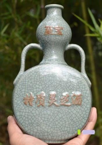 [協貿國際]  青瓷雙耳瓶酒瓶擺件收藏 (1入)