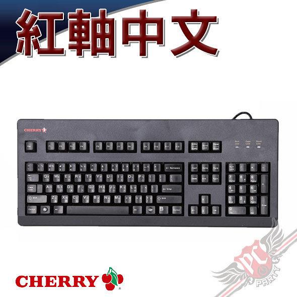 [ PC PARTY ] CHERRY G80-3494 紅軸中/英文 原廠機械式鍵盤 支援N-key