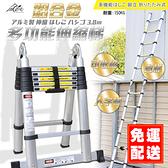 【Incare】鋁合金多功能伸縮梯-A字型(最高380cm/中大型材積)
