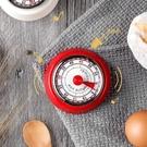 計時器 大聲音廚房神器簡約倒計時器機械提醒定時器烘焙家用學生時間管理 宜品