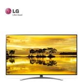 本月特價回饋【LG 樂金】75型 一奈米 量子點 IPS 4K物聯網電視《75SM9000PWA》全新保固2年