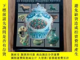 二手書博民逛書店罕見中國文物鑑賞辭典(91年灕江版,16開硬精裝)Y189911