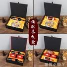 紅酒茶葉空禮盒紅酒普洱茶餅包裝盒白酒茶葉盒紅酒香煙禮盒 NMS蘿莉小腳丫