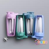 搖搖杯 女健身房水杯網紅蛋白營養搖粉攪拌球男運動喝水杯子大容量 4色