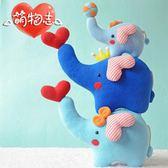 萌物志布藝手工diy制作材料包布娃娃玩偶