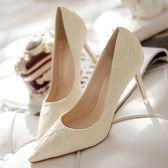 高跟鞋 尖頭細跟蕾絲淺色單鞋婚紗照婚鞋 巴黎春天