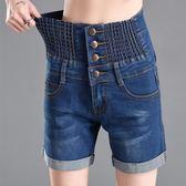 夏季新款高腰牛仔短褲女士鬆緊腰LJ3963『miss洛羽』