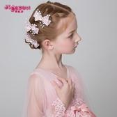 兒童頭飾女童發飾女孩發卡粉色邊夾演出飾品配飾發箍夾子寶寶發夾 嬡孕哺
