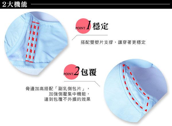 EASY SHOP-花愛幸福 大罩杯A-E罩內衣(寶藍色)