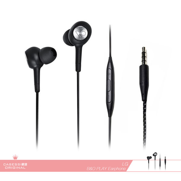 LG樂金 原廠V20 H3 by B&O Play 立體聲旗艦編織線入耳式耳機 3.5mm各廠牌適用/ 線控接聽鍵