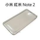 超薄透明軟殼 [透灰] 小米 紅米 Note 2