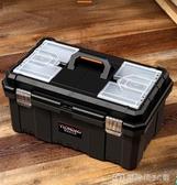 工具箱手提式家用大號五金工具箱多功能電工維修工具收納箱車載盒 創時代YJT