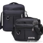 牛津布手提小包包挎包男休閒背包帆布包男士斜跨小包單肩斜挎包  圖拉斯3C百貨