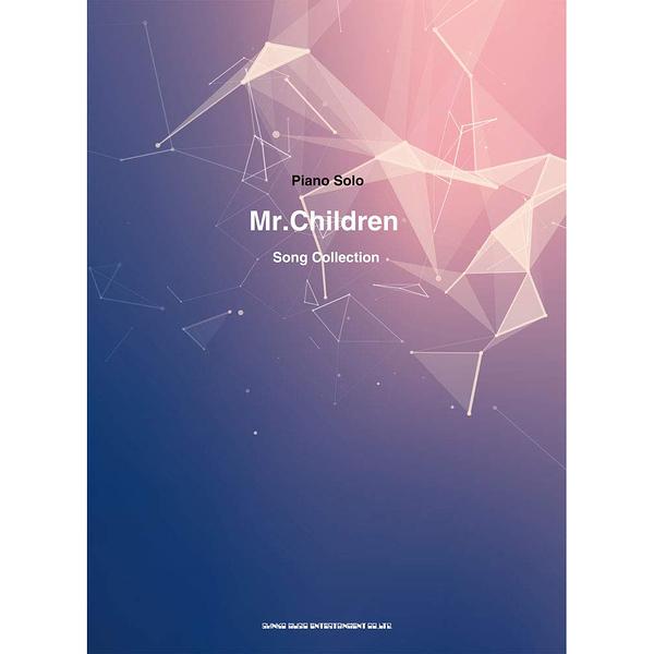 小叮噹的店 鋼琴譜 038367 Mr.Children Song Collection