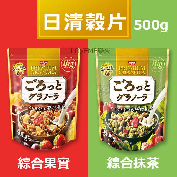 日清NISSIN 穀片 (綜合果實/綜合抹茶) 500g