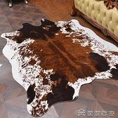 地毯 北歐美式牛皮地毯 客廳臥室沙發茶幾異形拍照地墊s【免運快出】