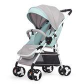 (尾牙交換禮物)創意 冠力朗嬰兒推車超輕便攜可坐可躺折疊手推車寶寶傘車高景觀嬰兒車