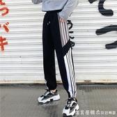 運動褲子女2020春裝寬鬆韓版學生ulzzang百搭顯瘦束腳哈倫褲ins潮 漾美眉韓衣